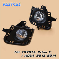 Car Fog Light Assembly for Toyota Prius C / Aqua 2013 2014 Left & Right Fog Lamp with Switch Harness Covers Fog Lamp Kit