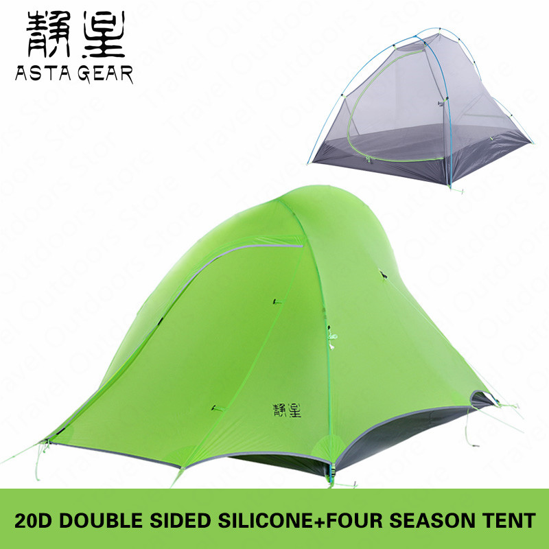 AstaGear SKYLARKS  Portable Camping Tent 4 Seasons Tent Ultralight Cycling Tent Silicon-coated Outdoor Rainproof Hiking TentsAstaGear SKYLARKS  Portable Camping Tent 4 Seasons Tent Ultralight Cycling Tent Silicon-coated Outdoor Rainproof Hiking Tents