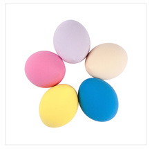 Professional 1 Pcs Cosmetic Puff  soft Sponge Facial Concealer Powder concealer Make up tools 4.5X3.5CM