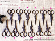 Twelve Chinese Zodiac Titanium color Vintage Scissors Steel home use Tailor's Scissors For Fabric Sewing Accessories cute gift