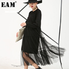 [soonyour] 2016 autumn new harbor black color stitching perspective gauze loose plus size long-sleeved mesh dress women AS3361