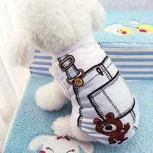 Puppy Pet Soft Cotton Clothes