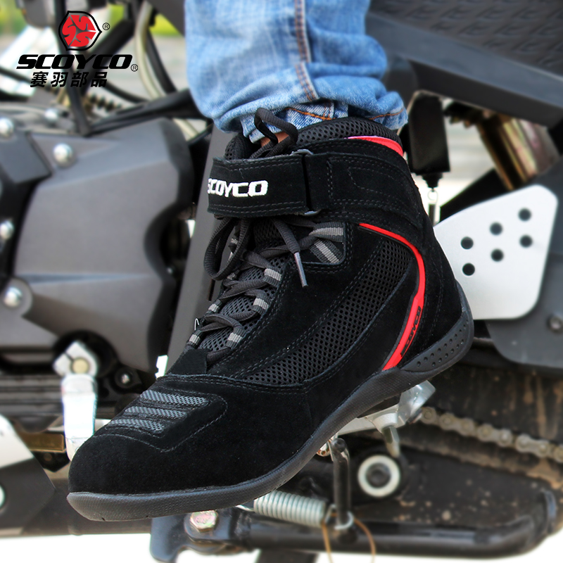 2017 summer New Road cross country boots Sports SHOES SCOYCO motorcycle boots MTB001 for Men's and women's 39 40 41 42 43 44 45 2017 summer new scoyco motorcycle riding