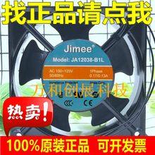 JA12038-B1L JIMEE очень красивый 120*120*38 мм AC110V оригинальный подлинный