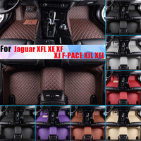 Waterproof Car Floor Mats For Jaguar XFL XE XF XJ F PACE XJL XEL All Season Car Liner Artificial Leather Full Surrounded