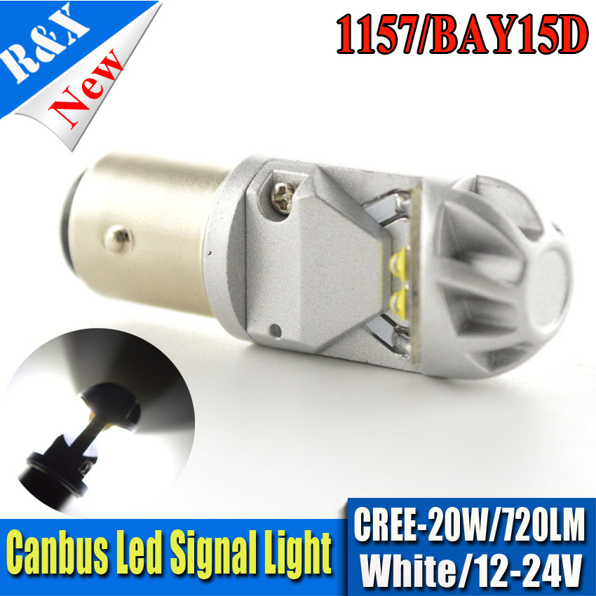 popular p21 led bulb buy cheap p21 led bulb lots from. Black Bedroom Furniture Sets. Home Design Ideas