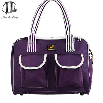 Pet  Bag Dacron Material Does not Fade No Deformation Good Quality Pet Bag Multifunction Pouch Go Out To Carry Package