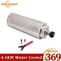Daedalus 4.5KW CNC Water Cooled Spindle Motor 12A 220V 380V ER25 Spindle Engraving Motor For CNC Lathe Wood Router Milling