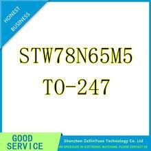 5PCS/LOT STW78N65M5 78N65M5  TO-247 100%New original