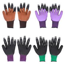 1 пара садовых перчаток 4 ABS пластиковые садовые резиновые перчатки Genie с садовые перчатки с когтями легко копать и растить для копание, рассада