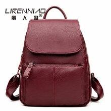 Известный Брендовая Дизайнерская обувь высокое качество рюкзак женские винтажные натуральная кожа одноцветное рюкзаки школьные сумки для девочек Mochilas Mujer