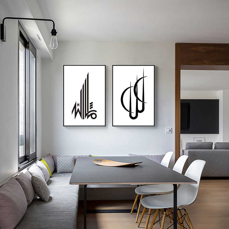 Modern Islamic Art Canvas Paintings Black and White Arabic Calligraphy Wall  Art Posters Pictures Prints Living Room Home Decor