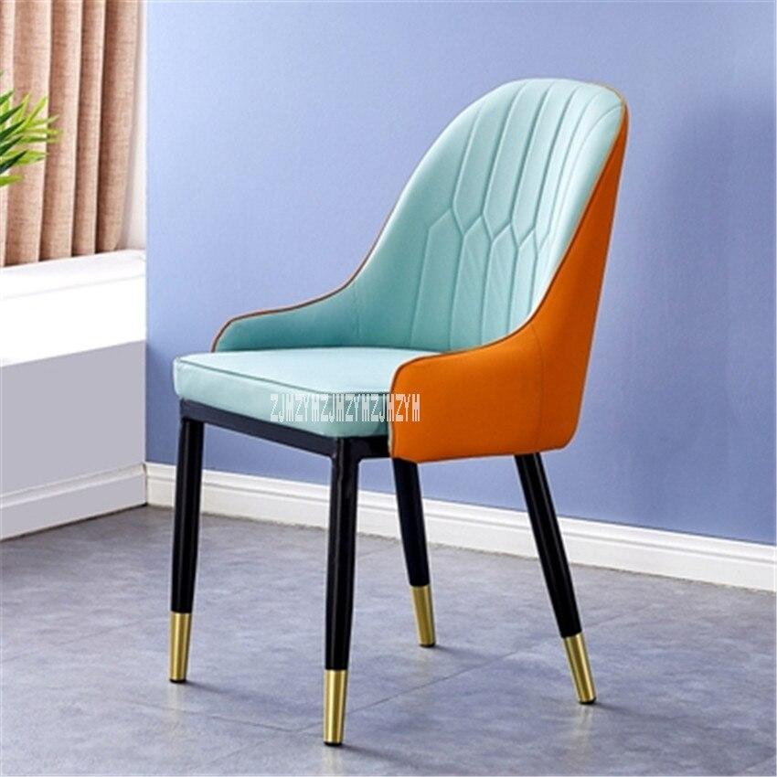 001 стул для столовой, спинка, стул для отдыха, современный Повседневный стул, простой, легкий стул, кожаный стул для переговоров, стул с железной ножкой, повседневный стул - Color: F