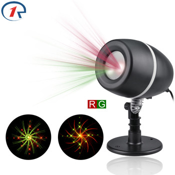 ZjRight laser stage lights Colorful Red Green Blue Dynamic galaxy Outdoor garden decor waterproof class 3R bar party dj lighting