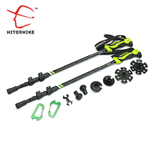 290g pc Nordic Walking Poles Trek Pole Telescopic Alpenstock 7075 Aluminum Alloy Shooting Crutch Senderismo Walking