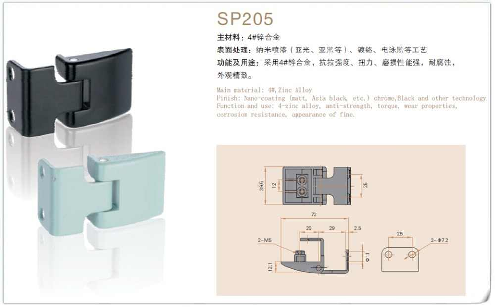 Saipwell SP205 hinges and fittings for furniture zinc alloy types of  furniture hinges door and window hinges 10 Pcs in a Pack