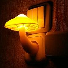 110/220V AC קיר שקע אור חיישן LED לילה אור אופטי מבוקר לילה מנורת רך שינה אורות