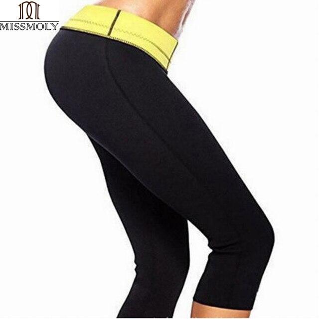 Hot Body Shaper Neoprene Sauna Shapers Sweat Women pants Slim Fitness Super Stretch Panties waist trainer Cincher Top Fashion