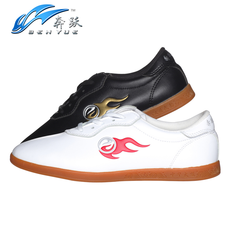 Top Quality 2 color PU Leather Adult Male Female Taichi Shoes Wushu Kungfu Tai chi Shoes Taiji Shoes  Unisex