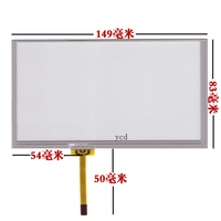 New 6 inch resistive handwritten GPS touch screen panel A061VW01 touch panel 149*83 free shipping