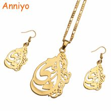Anniyo Islamic Jewelry sets Pendant Necklace & Earrings for Women,Arab Islam Muslim Gold Color Allah Items #097006(China)