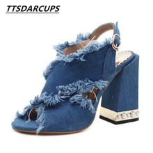 TTSDARCUPS Spring and summer new toes sandals High heel high tassel womens single shoes  One word buckle34-40 yards