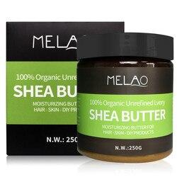 Creme natural do óleo da manteiga de karité 100% orgânico não refinado lvory hidratante para o cabelo protetor solar da pele seca 250g reparação de cuidados com a pele