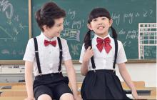 2017 summer school children stage performance dance wear sets children's day holiday dance costumes school uniforms