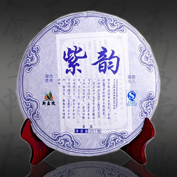 Puerh tea font b health b font font b care b font cake Chinese yunnan puer