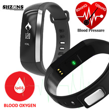 M2 0.86'' Blood Pressure Wrist Watch Pulse Meter Monitor Call Message Remind Smart Bracelet for IOS and Android Smart Watch