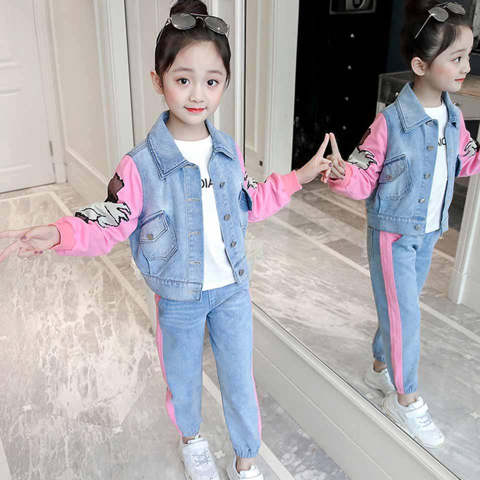 Ropa de moda para adolescentes de 13 años 2019