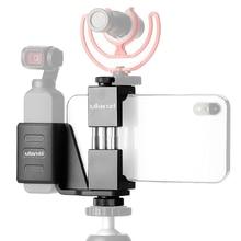 Ulanzi OP 1 Befestigung Halterung für OSMO TASCHE mit Telefon Multi Zweck Halterung für Stativ Video Mikrofon Licht Gimbal Mithelfer
