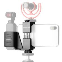 Ulanzi OP 1 Fixing Bracket for OSMO POCKET with Phone Multi Purpose Mount for Tripod Video Microphone Light Gimbal Accessaries