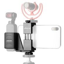 Ulanzi OP 1 support de fixation pour OSMO poche avec téléphone support polyvalent pour trépied vidéo Microphone lumière cardan accessoires