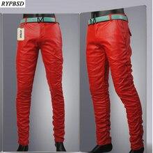 Здесь можно купить  5 Colors Leather Trousers Men 2016 Mens Pants Leather Fashion High Quality Skinny Motorcycle Mens Faux Leather Pants