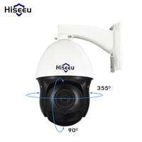 Мини 4 ''PTZ ip камера высокая скорость купольная камера IP 960 P/1080 P 22X оптический зум Открытый водостойкий ONVIF CCTV видеонаблюдение
