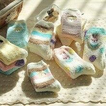 Japanese massage women's socks, winter and winter floor socks to keep warm socks