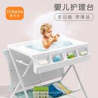 Многофункциональный пеленальный столик baby care массажный столик складной стол можно складывать