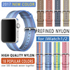 FOHUAS 2017 Band For Apple Watch Series 1 2 Woven Nylon Band Fabric Like Feel Strap