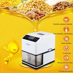 1pc Perfect 220V 400W new technology stainless steel mini oil press machine commercial home use hot cold oil extraction
