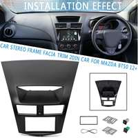 2DIN Radio Stereo DVD Frame Fascia Dash Panel Car For Mazda BT50 2012 2013 2014 2015 2016 + Car Stereo Frame Facia Trim