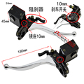 Modified Motorcycle Left / Right Brake Pump Hydraulic Clutch General Pump With Locking Handle