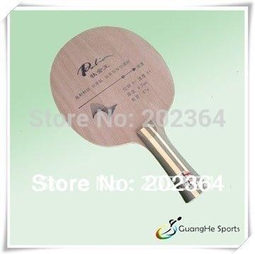 цена Palio Titanium King (5 Wooden + 2 Ti + 2 Carbon) Shakehand Table Tennis Blade for PingPong Racket онлайн в 2017 году