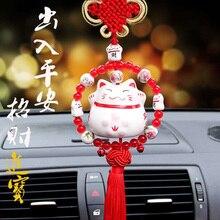 Chinese Ceramic Maneki Neko Car Hanging Pendant Plutus Cat Car Interior Ornament Car Accessories