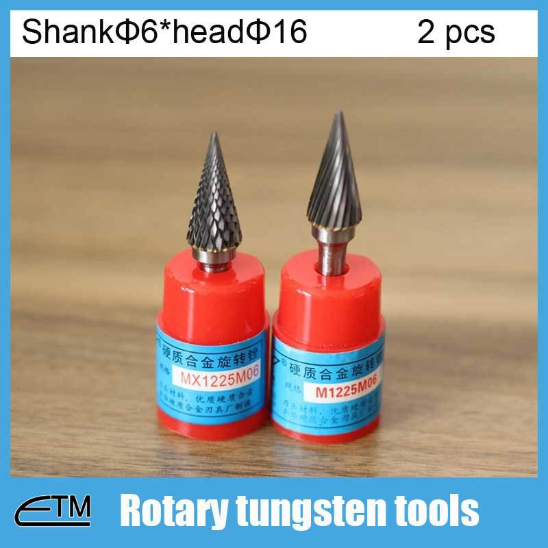 2pcs dremel Rotary tool  sharp arrow cone shape tungsten steel twist drill for metal stone wood bone shank 6mm head 16mm DT091
