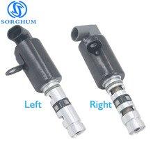 24355 3E000 24356 3E000 Left& Right VVT Timing Oil Control Solenoid Valve For KIA OPTIMA RONDO 2.7L 2006 2010 243563E000