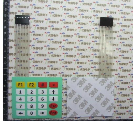 4*5 20key matrix keyboard membrane switch Single-chip extended keyboard
