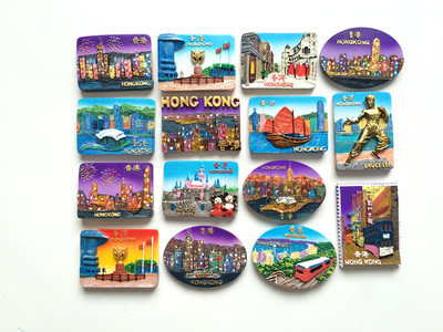 Kühlschrank Aufkleber : Hong kong reise harz kühlschrank aufkleber in hong kong reise harz