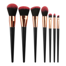 цены на NEW 7Pcs Black Red Gradient Makeup Brushes Set Powder Foundation Blending Eye Shadow Blush Cosmetics Beauty Make Up Brush Kits  в интернет-магазинах
