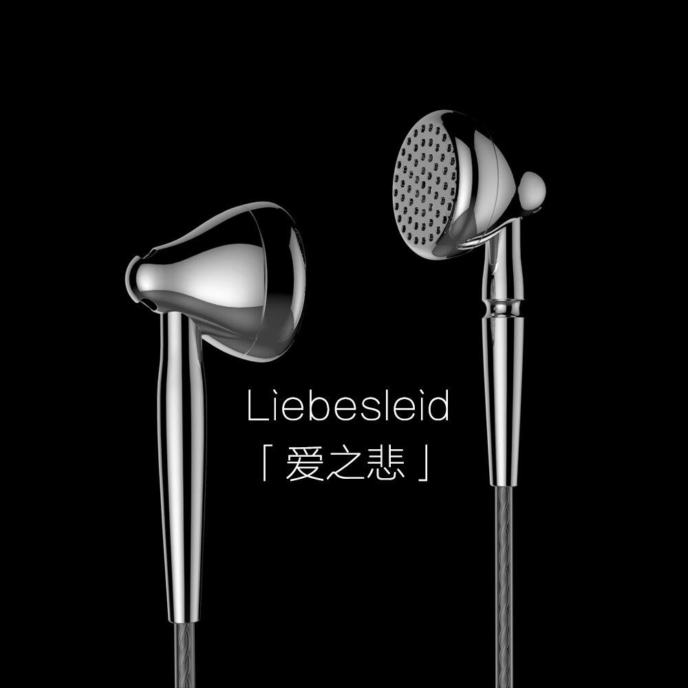 Nouveau Moondrop Liebesleid Hifi Dans L'oreille Écouteurs Alliage Tune Haute Basse Qaulity Plat Tête Écouteurs Avec 3.5mm/2.5 mm/4.4mm Connecteur